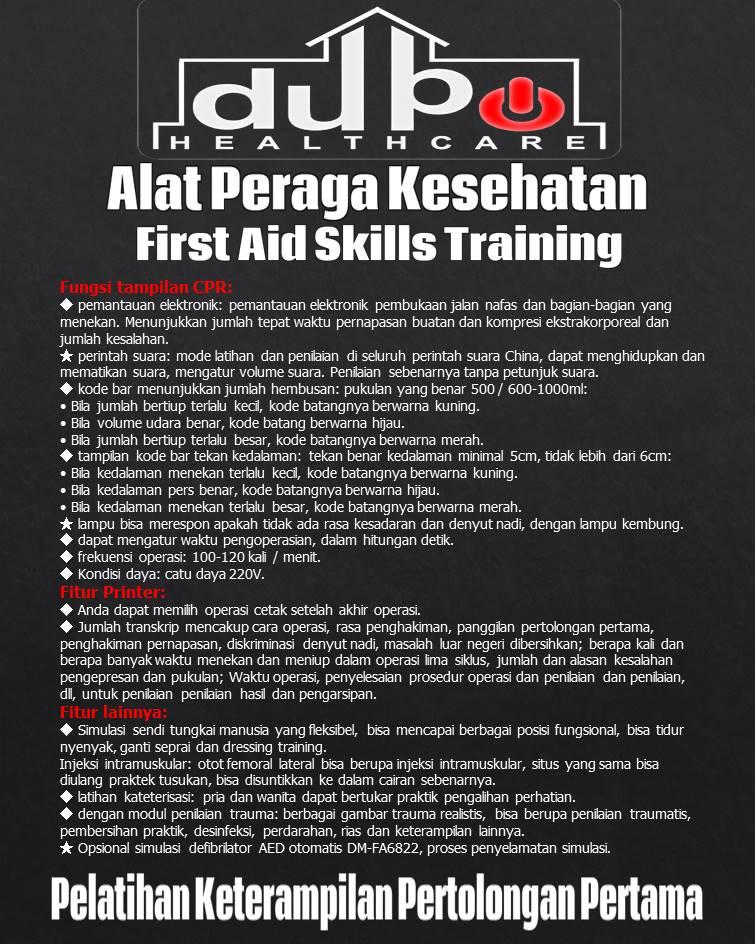 Phantom Integrated First Aid Training Simulator Standard Edition - CRP5001 Hal-03