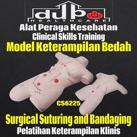 Phantom Model Keterampilan Bedah DP-CS6225 DuPo Healthcare-01
